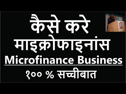 , title : 'how to start  microfinance business   Microfinance Business tips   micro finance company