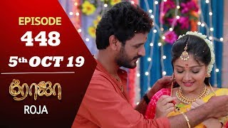 ROJA Serial | Episode 448 | 5th Oct 2019 | Priyanka | SibbuSuryan | SunTV Serial |Saregama TVShows