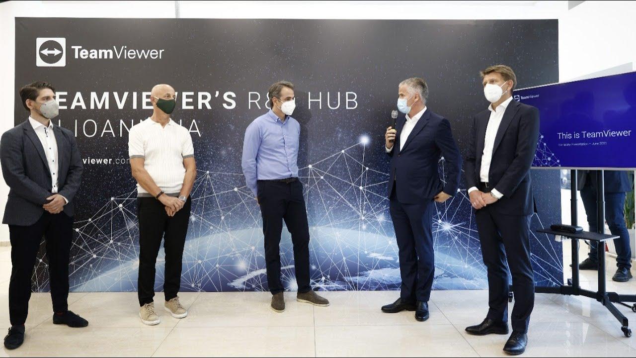Επίσκεψη Κυριάκου Μητσοτάκη στο κέντρο έρευνας και ανάπτυξης της TeamViewer στα Ιωάννινα