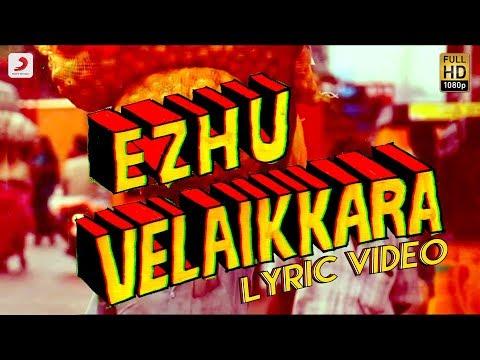 Ezhu Velaikkara