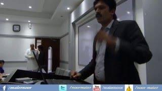 Stock Market Training Workshop by Noor Maier Full