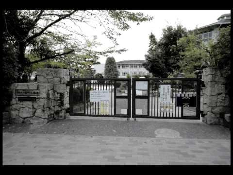 Muromachi Elementary School