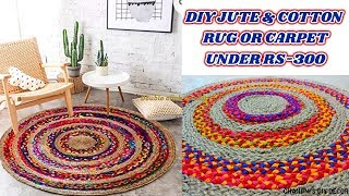 बहुत कम खर्च में कपड़े और जुट से बनाए सुंदर कार्पेट।। DIY Trendy And Affordable Jute & Fabric Rug  