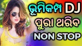 Bobal Odia Dj Songs Non Stop 2019 Full Bass Dj Mix
