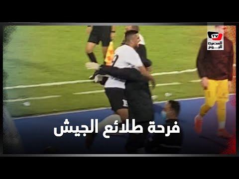 فرحة جنونية للاعبي طلائع الجيش عقب إحراز الهدف الأول بمرمى الأهلي