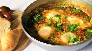 Шакшука на завтрак . Как приготовить вкусное блюдо из яиц и овощей .