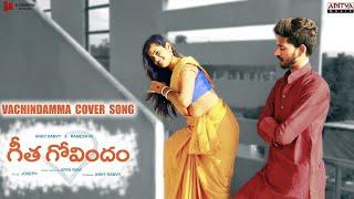 Vachindamma - Geetha Govindam cover song 4k | by Aarya Ravi | B Creations