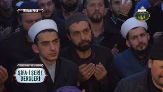 Afrin İçin Okunan Binlerce Hatm-i Şerîflerin, Yâsîn ve Fetih Sûrelerinin Duâsı