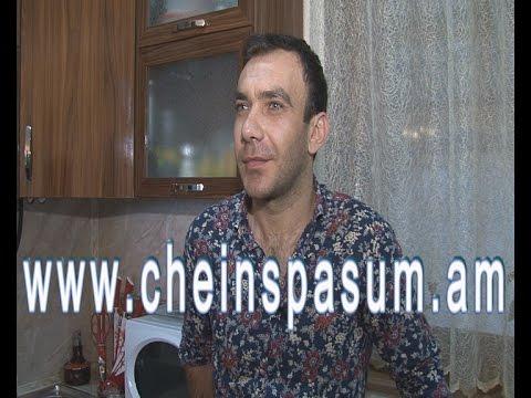 Arayik Hambardzumyan, Араик Амбарцумян,Արայիկ Համբարձումյան