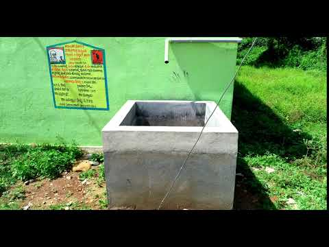 Rain water harvesting works was  successfully in Budiguppe Grama Panchayat office.