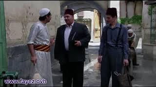 باب الحارة - بدك تبيعني بيت ببلاش يا بيك ؟ رح يصير عنا تلفون بالحارة ! فايز قزق وخالد المالح
