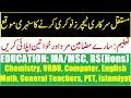 Govt Teacher Jobs 2020 in Pakistan, Govt Jobs in Pakistan, Govt Jobs in Punjab, Teaching Jobs 2020.