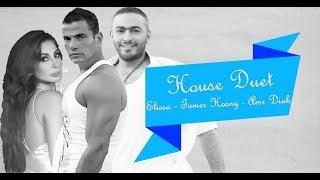 اغاني طرب MP3 Duet Amr Diab,Elissa Ft Tamer Hosny | اقوي ميكس لفرحك - دويتو عمرودياب و اليسا و تامرحسني تحميل MP3