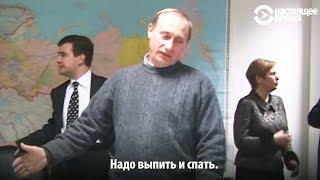 Путин 18 лет назад: приход к власти   АНОНС