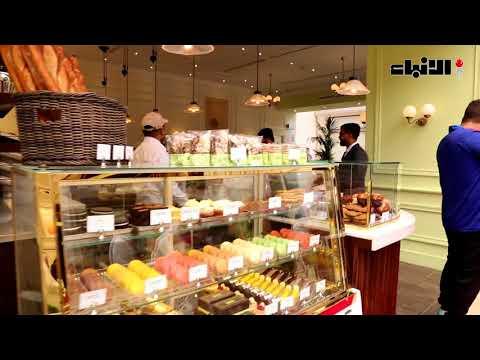 افتتاح أول فرع لمخبز بوشون بيكري في الكويت بغراند أفينو