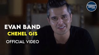 Evan Band - Chehel Gis - Music Video ( ایوان بند - چهل گیس - ویدیو )