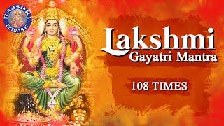 Sri Lakshmi Gayatri Mantra 108 Times