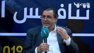 السيد عبد الله الرفادي رئيس الحزب
