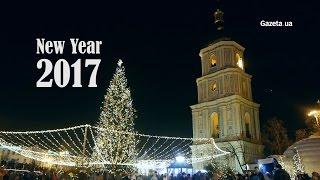 Новий рік на Софійській площі у Києві (2017)