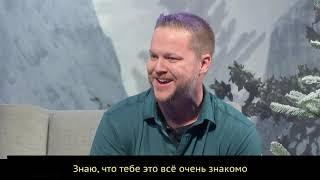 Презентация The Dark Heart of Skyrim с русским переводом 1/2