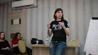 Алена Шараева - Шизоидная организация личности или психологическая травма: диагностика