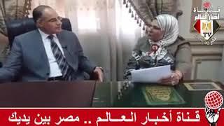 أ د طارق عمارة عميد المعهد العالي للخدمة الاجتماعية بكفرالشيخ الجزء الثالث