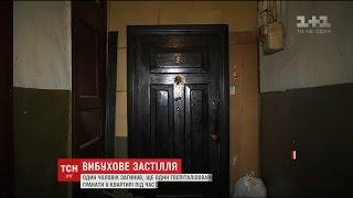 У Харкові застілля в квартирі закінчилося вибухом гранати