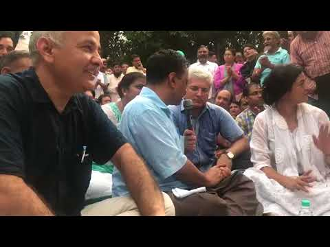 "Arvind Kejriwal along with all the Ministers & MLA's sings"" Insan ka ho Bhaichara""outside LG house"