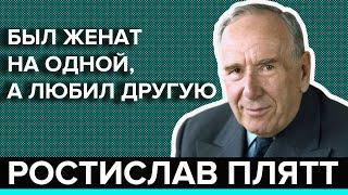 """""""Раскрывая тайны звезд"""": Ростислав Плятт - Москва 24"""