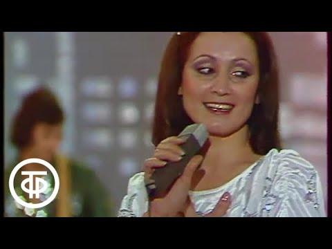 "София Ротару ""Меланколие"" (1982)"
