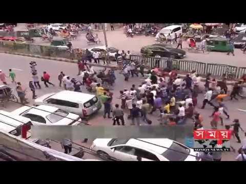 স্লোগানে স্লোগানে খালেদা জিয়ার সাজার রায়ে  প্রতিবাদ | BNP News