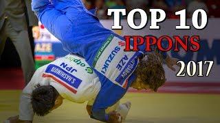 TOP 10 IPPONS 2017 | 柔道