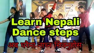 Learn Nepali Dance Basic steps with bibek for beginner ||part 2||
