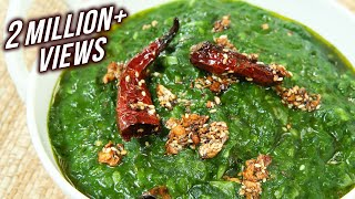 Lasooni Palak Recipe In Hindi | लहसुनी पालक | How To Make Dhaba Style Lasooni Palak | Varun Inamdar