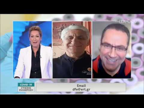 Π. Γιαννάκης: «Να παίξουμε…άμυνα ζώνης τον κορονοϊό» | 08/04/2020 | ΕΡΤ