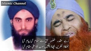 Zahe Muqaddar Huzoor E Haq Se Salam Aaya Payam Aaya With Urdu Lyrics By Haji Muhammad Mushtaq Attari