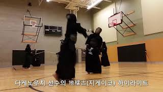 다케노우치 선수의 시애틀 북서지구 켄도클럽 강습회(한글자막)