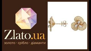 [Zlato.ua] Серьги из желтого золота Голди с бриллиантами 💎💎💎