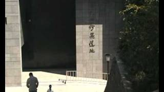 preview picture of video 'Ping Ding Shan, Fushun 16/09/2008'