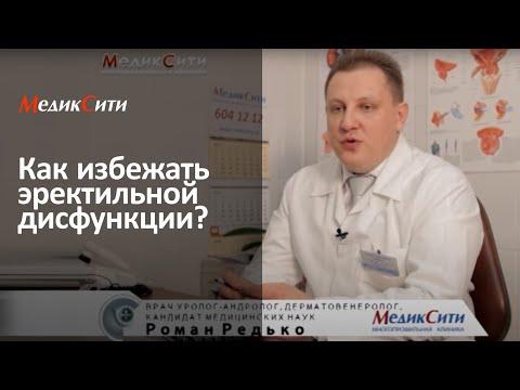 Метандростенолон и его влияние на потенцию