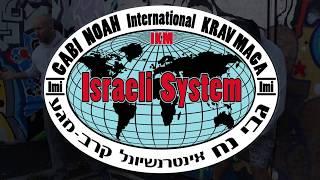 IKM Krav Maga trainig in Brighton & Hove