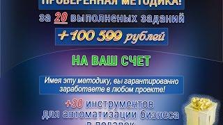Elysium company биткоины заработок инструменты