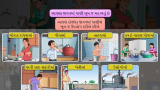 Module-12_citizen_centric_services(Gujarati) - Thủ thuật máy
