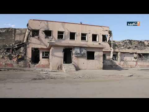 شاهد بالفيديو.. اليونسكو :إعمار الموصل