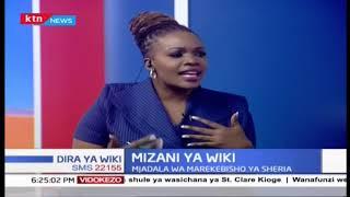 Ezra Chiloba aongea kuhusu uchaguzi ujao | DIRA YA WIKI
