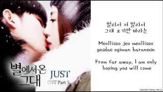 [Just] I Love You (You Who Came From The Stars OST) Hangul/Romanized/English Sub Lyrics