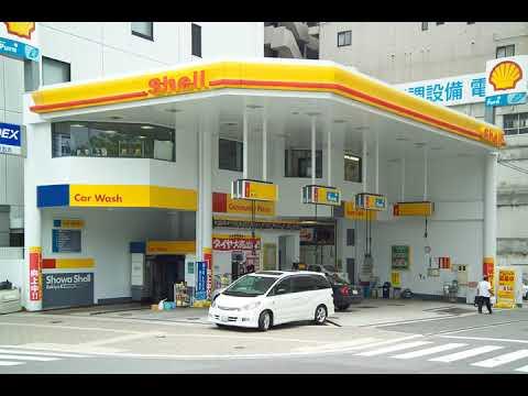 Gasoline   Wikipedia audio article