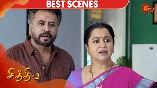 Chithi 2 - Best Scene | Episode - 27 | 26th February 2020 | Sun TV Serial | Tamil Serial