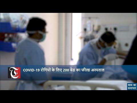 कोरोनावायरस के कारण मौतें