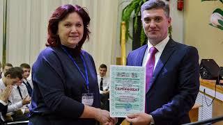 Фильм к 90 летнему юбилею Курского железнодорожного техникума